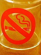 ココ、禁煙ですけど