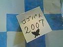 ロゴパト2007
