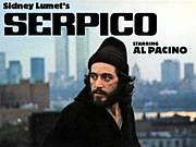 素敵な映画セルピコ