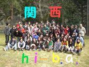 関西hi-b.a.