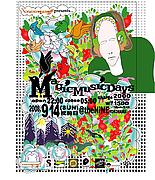 9/14(sun)Magic Music Days