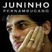 ジュニーニョ・ペルナンブカーノ
