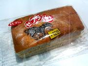 オキコパン・ぐしけんパン