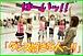 関西★キッズダンス