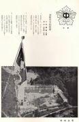 小樽市立西陵中学校