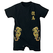 出産祝いに/和柄刺繍のベビー服