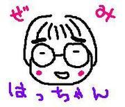 ◆川名&前橋ゼミ◆