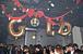 Roppongi  Crazy Christmas