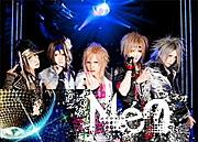 Neo ‐ネオ‐