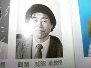tsuru.net