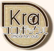 Kra FC コロポックル