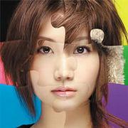大塚愛 4th ALBUM『LOVE PiECE』