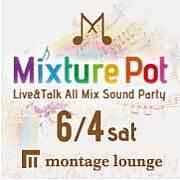 Mixture Pot