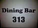 Dining Bar 313