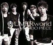 UVERworld∞パニックワールド