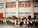 武蔵村山市立第五中学校88年卒