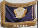 千城台西中学校 88年卒業生