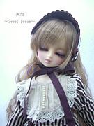 美加・Sweet Dream