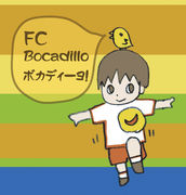 FC ボカディーヨ
