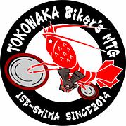 TOKOWAKA Biker's MTG
