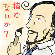 FCお絵描き部
