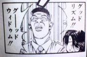 グ〜〜〜ッド ウィドゥム!!