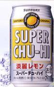 SUPER CHU-HI☆スパチュー