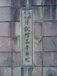 修猷館2007年卒(〜H1生まれ)