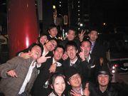 Love T.O.Y.O.S.U. 77Crew!!