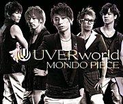 UVERworld∞魑魅魍魎マーチ
