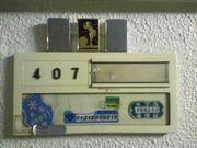 男子寮407号室