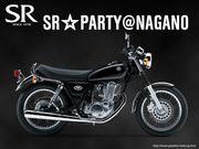 SR☆Party@NAGANO