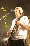 ★ギター初心者〜中級者★
