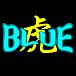 虎BLUE