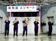 上野の森ブラス