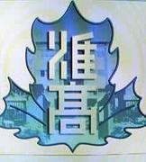 愛知県立惟信高校★