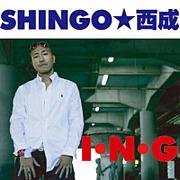 SHINGO☆西成