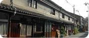 京都長屋建替えプロジェクト