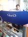 高気圧酸素サロンAQUA 1.3 Press