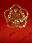 上福岡市立第三小学校