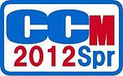 CCM(シトロエン志都呂Meet)