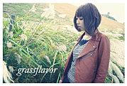 ☆草野薫★grassflavor☆