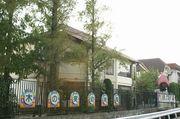 木の実幼稚園(大阪府松原市)