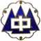 伴中学校 1997年卒 50期生