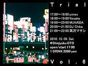 Trial Vol.7