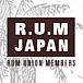 R.U.M. JAPAN(日本ラム協会)