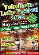 Yokohama Latin Festival