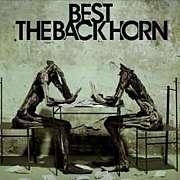 刃 THE BACK HORN