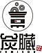 栃木ホルモン 炭臓