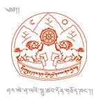 ダライ・ラマ14世